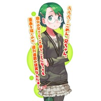 Profile Picture for Wakaba