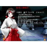 Profile Picture for Junko Shiina