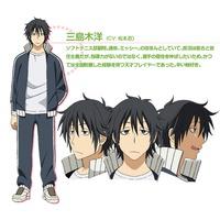 Image of You Mishimagi