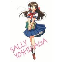 Image of Sally Yoshinaga