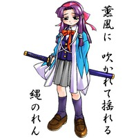 Image of Yuuko Kondou