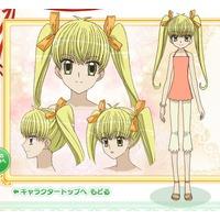 Image of Lemon Yamagishi