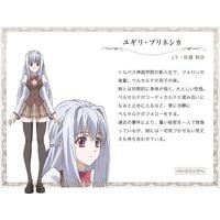 Image of Prinesca Yugiri