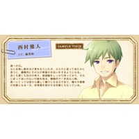 Profile Picture for Masato Nishimura