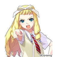 Profile Picture for Emiri Yuuki