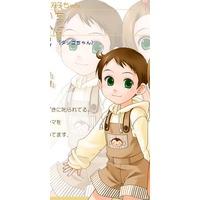 Image of Taichi Yoshino