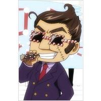 Image of Nandarou-kun