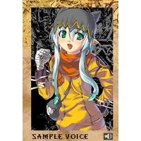 Image of Kaze no Noushiro o Ayumumono