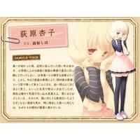Profile Picture for Kyoko Ogiwara