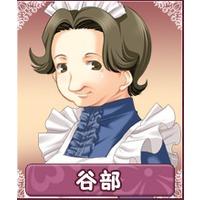 Image of Tanibu