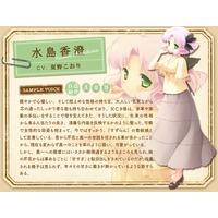 Profile Picture for Kasumi Mizushima