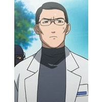 Image of Isobe