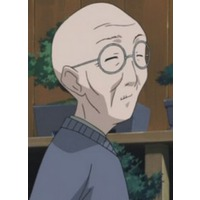 Image of Gramps