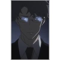 Sakakibara Genichirou