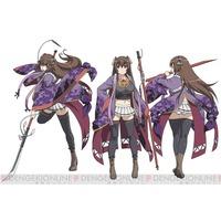 Image of Sen Tokugawa