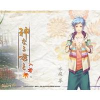 Image of Rei Mizuniwa
