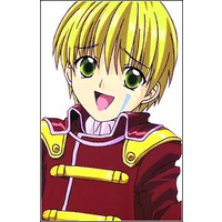 Image of Reki