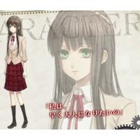 Image of Kurou Nadeshiko