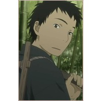 Image of Kisuke