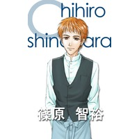Profile Picture for Shinohara Chihiro