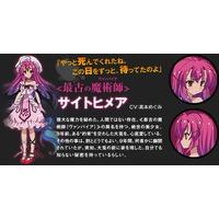 Profile Picture for Saitohimea