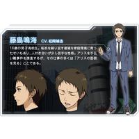 Profile Picture for Narumi Fujishima