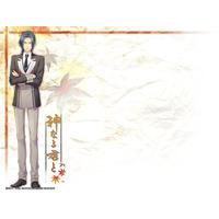 Image of Yutsuru Ninokami