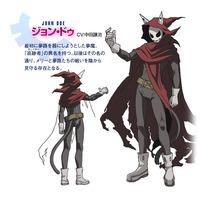 Image of Chaser John Doe