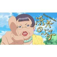Image of Nobuko Saeki