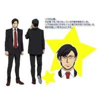 Image of Seki Ichinomiya