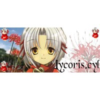 Image of Lycoris