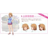 Image of Misaki Kamiigusa