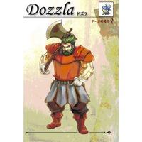 Image of Dozla