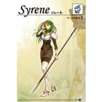 Image of Syrene