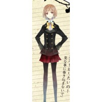 Image of Nazuna Tsumori