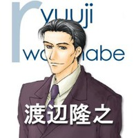 Profile Picture for Watanabe Ryuuji