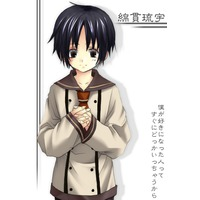 Image of Ruu Watanuki