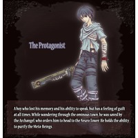 Image of The Protagonist