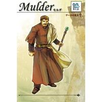 Image of Moulder