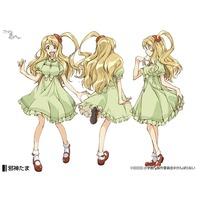 Image of Tama Yagami