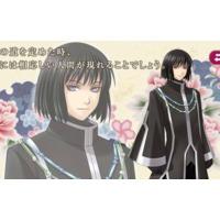 Image of Tenzou Toki
