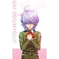Image of Gai Doumyouji
