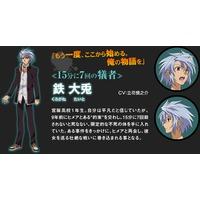 Profile Picture for Taito Kurogane