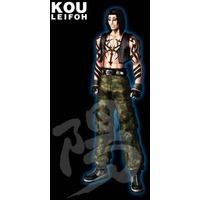 Image of Kou Leifoh