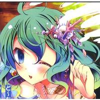 Image of Amira