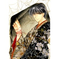 Profile Picture for Seishirou Sakurazuka