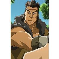 Image of Shigemaru