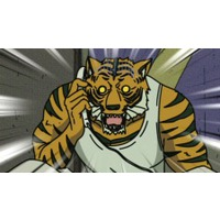 Image of Armour Tiger