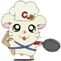Image of Chef Ham