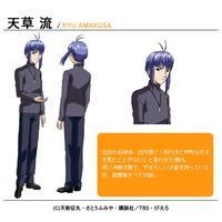 Image of Ryu Amakusa